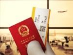 Xiaomi está chegando ao Brasil