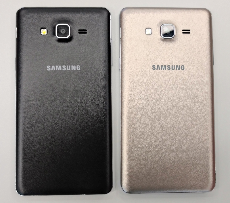 samsung_Galaxy_on7-cores