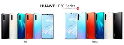 Huawei retorna ao Brasil oficialmente e lança dois smartphones