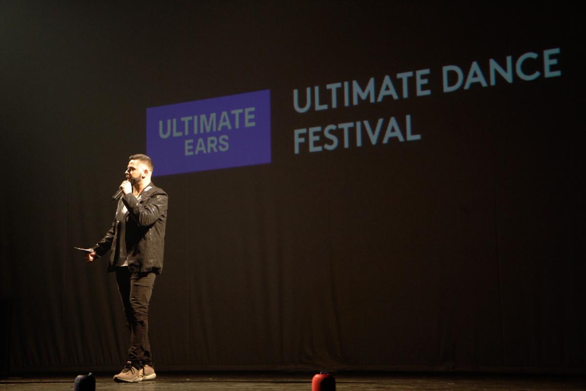 Ultimate Ears faz sua primeira ação no Brasil: Ultimate Dance Festival