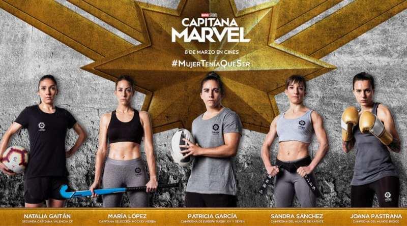 #MujerTeníaQueSer: Disney lanza una campaña para dar visibilidad al deporte femenino