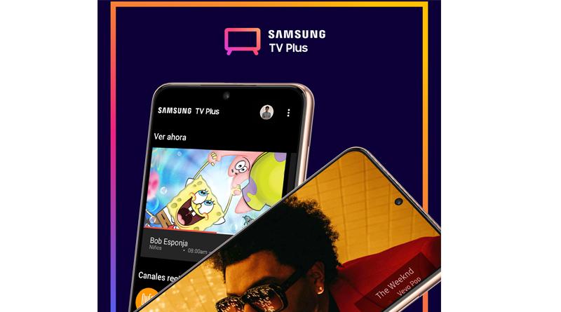 Samsung Free