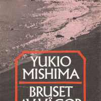 Yukio Mishima - Bruset av vågor