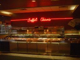 Caf Hong Kong 3110 ch Chambly Longueuil PQ