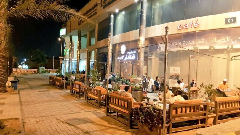 كافيهات شرق الرياض