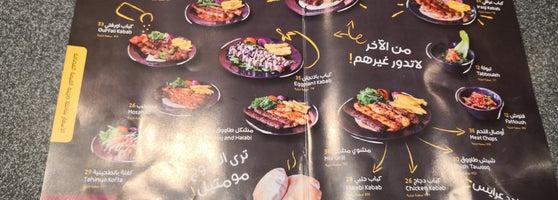 منيو مطعم المشوي العنابي