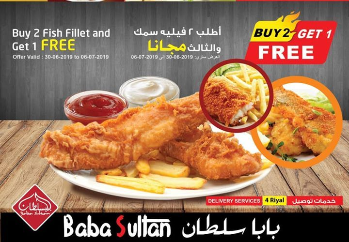 مطعم بابا سلطان