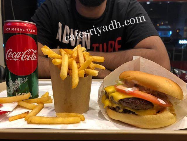 مطاعم وجبات سريعة في شمال الرياض