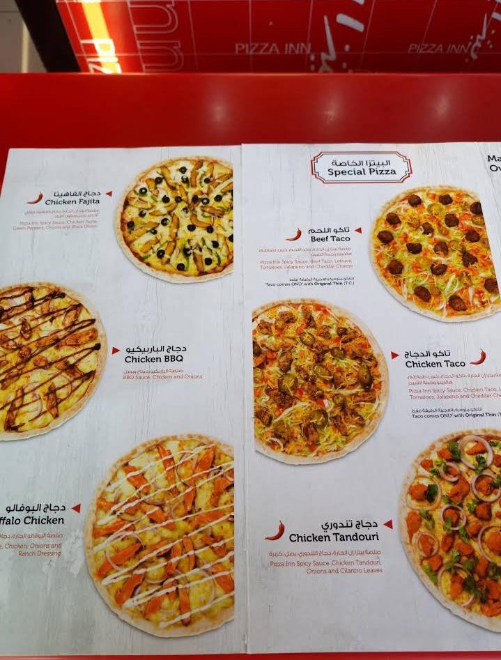منيو مطعم بيتزا ان الجديد