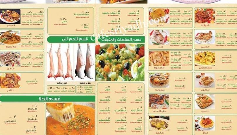 Golden Ocean Restaurant Mathlothah