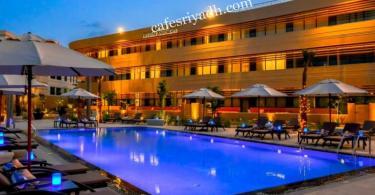 افضل فنادق شمال الرياض
