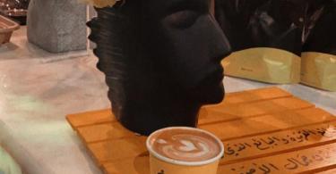 مقهى و محمصة غُرة الدوادمي
