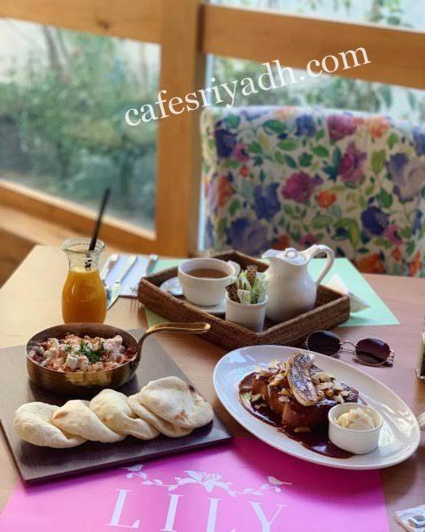 افضل 10 مطاعم فطور في الرياض جلسات خارجية