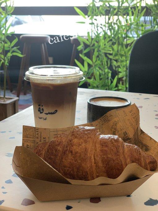 قهوة صدفة Sudfa