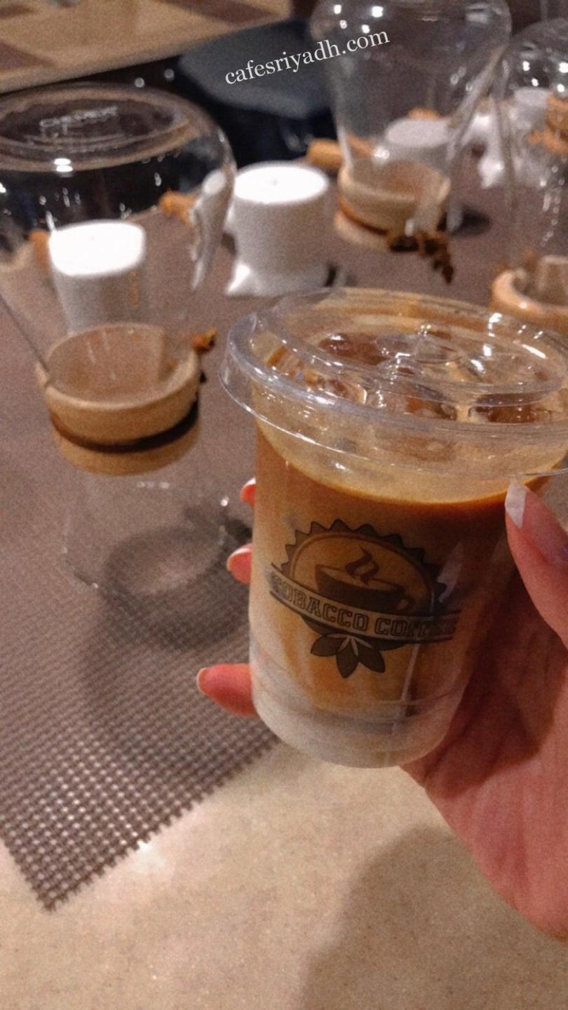 كافيه تبغ القهوة الرياض