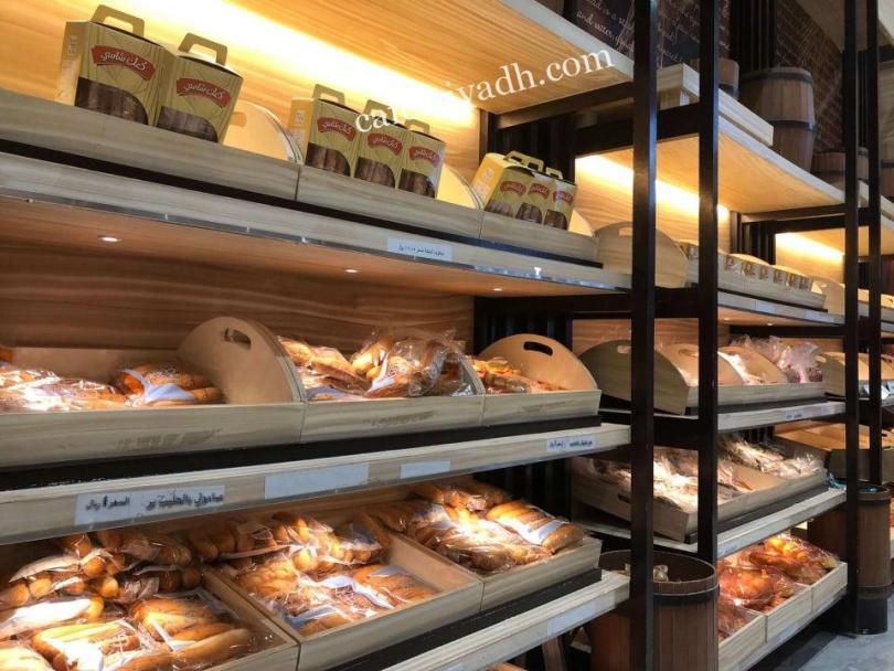 مخبز جونا JOUNA الرياض