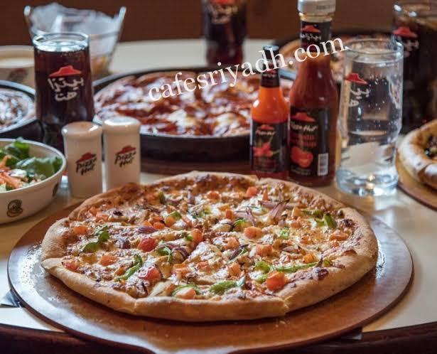 مطعم بيتزاهت الازدهار