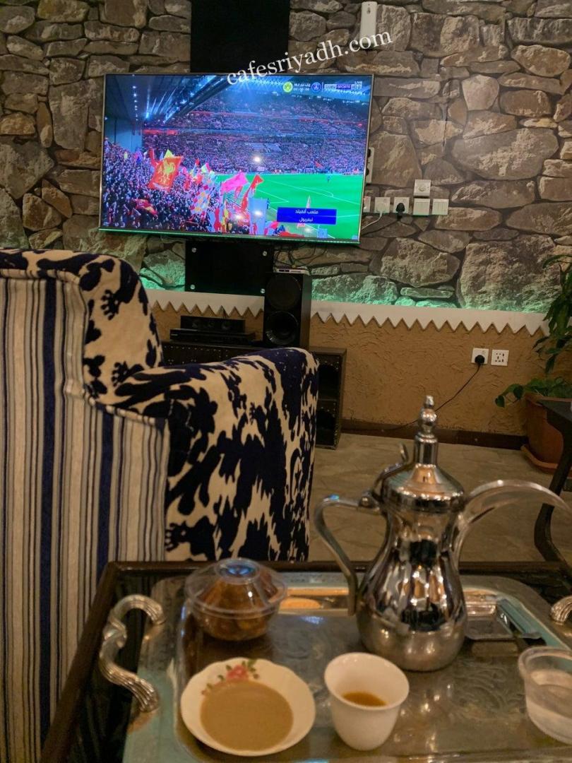 مقهى الديوان الخليجي الرياض