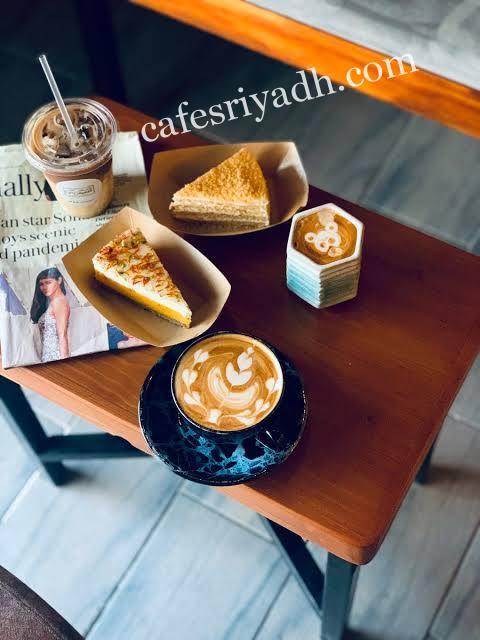 ارقي قهوة مقطرة في الرياض