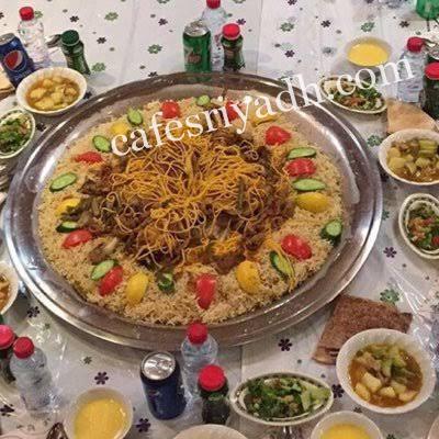 افضل مطبخ ذبائح شمال الرياض