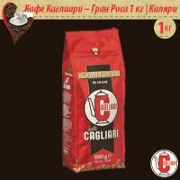 Cafe Cagliari Gran Rossa Класическа смес с пълен вкус и силен аромат