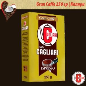 мляно кафе каляри - страхотен аромат на ниска цена
