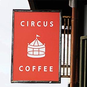 CIRCUS_百年建築外的招牌