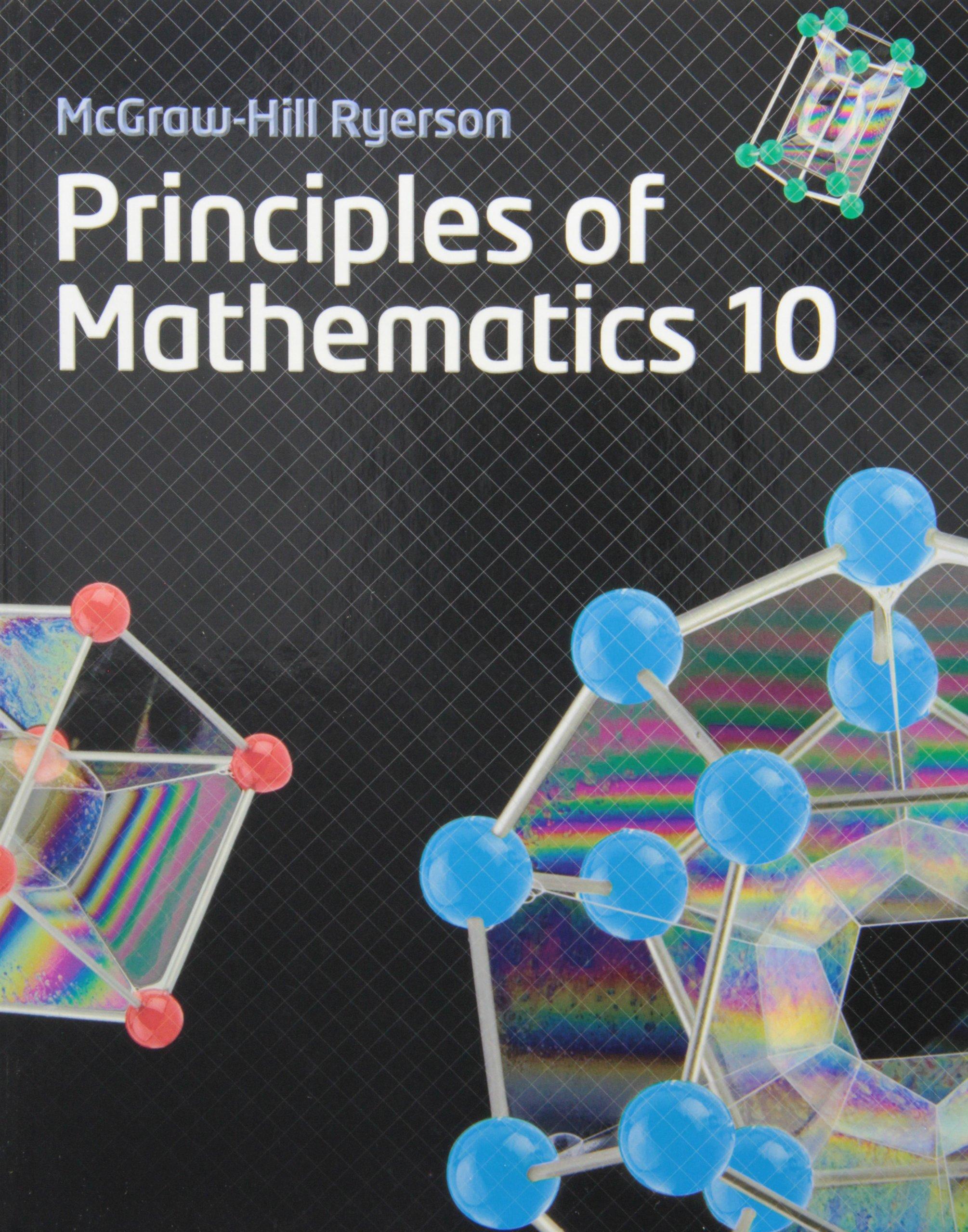 Mpm2d Principles Of Math Grade 10 Canadian Advanced