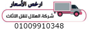 https://cairotransporter.com/
