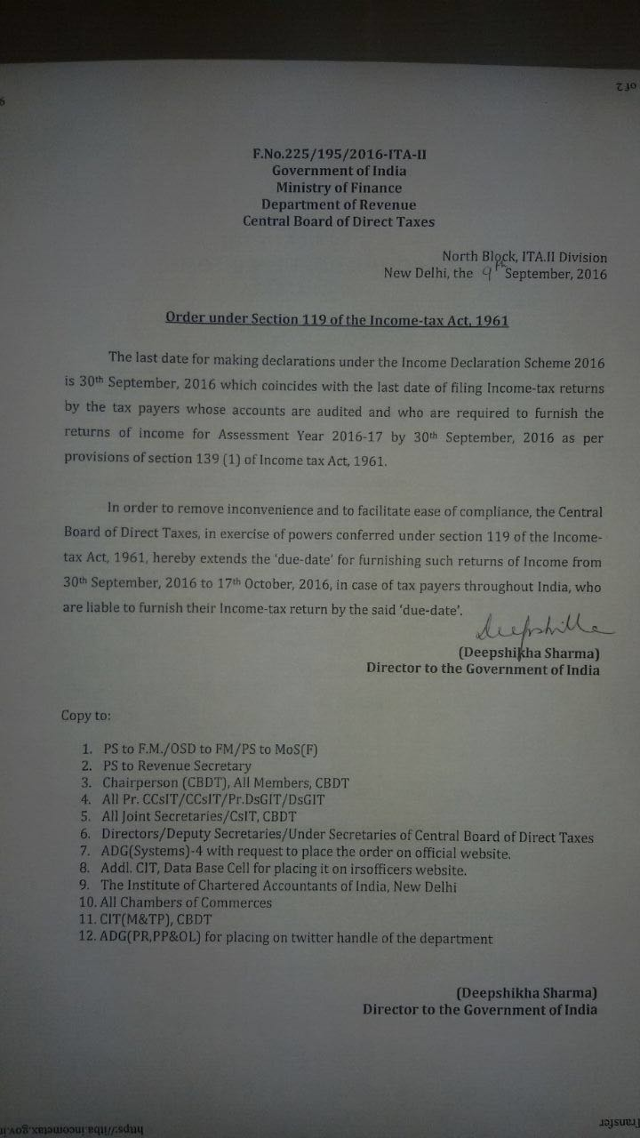 Tax Audit Due Date Extended to 17.10.2016 for AY 2016-17.png