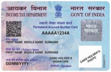 New Design of PAN Card with Aadhaar No