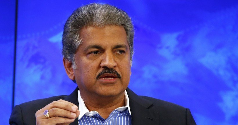 Anand Mahindra Net Worth