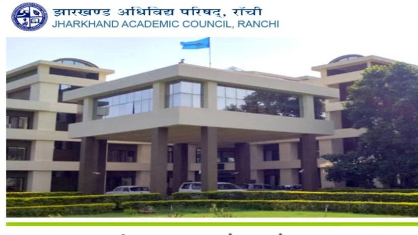 jharkhand 11