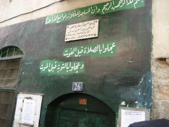 muawiya_ibn_yazid1