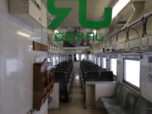 宗谷本線キハ54車内 508
