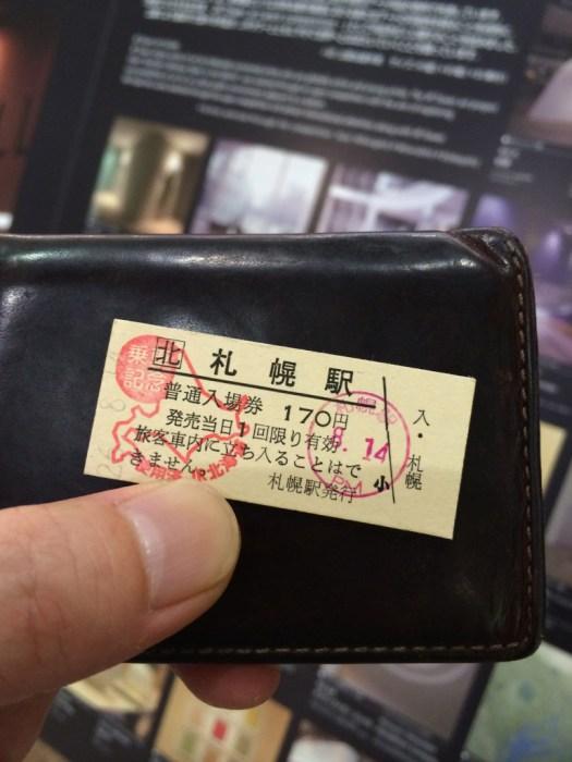 札幌駅硬券入場券