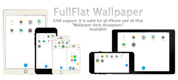 ドックが消える壁紙「FullFlat」