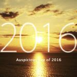 平成28年・2016年の暦・お日取り・縁起のいい日、良くない日