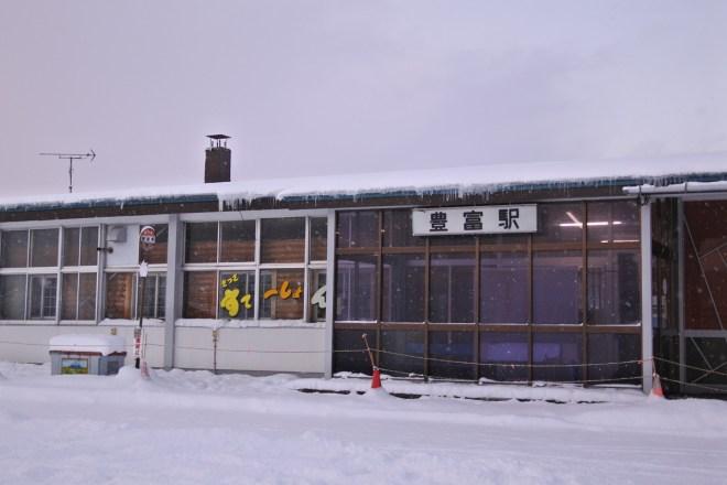 宗谷本線豊富駅