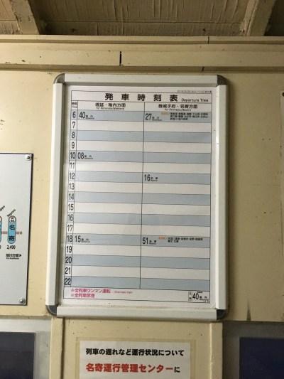 宗谷本線安牛駅駅舎内部