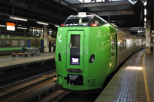 札幌駅 ライラック