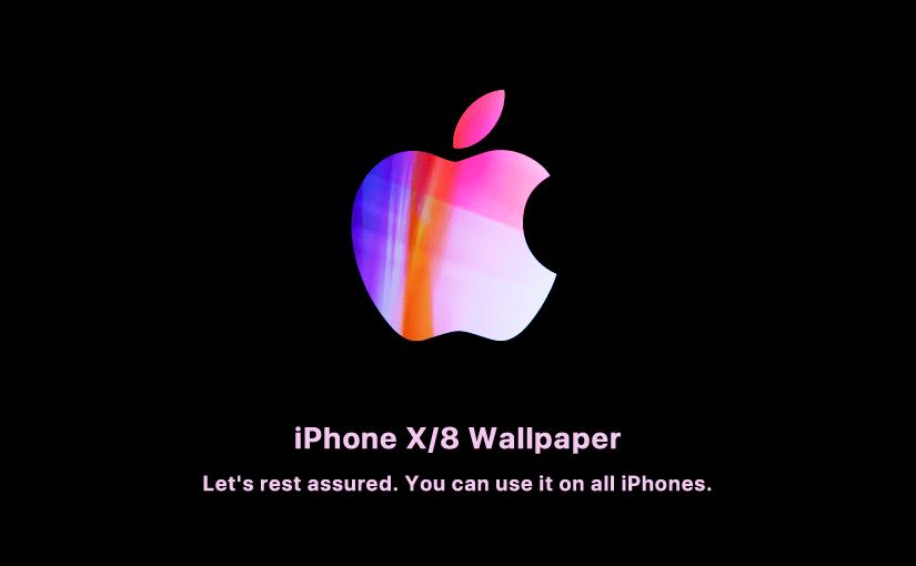 iPhone X/8を含む全iPhoneでお使いいただけるAppleマークの壁紙をリリース。