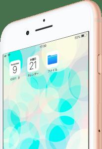 iPhone8/8Plus 究極の壁紙