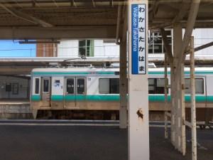 小浜線 若狭高浜駅
