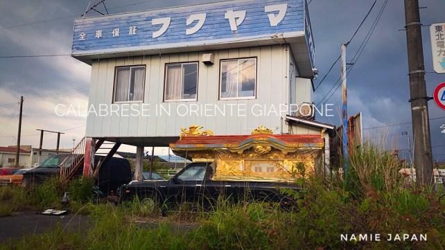 carro funebre giapponese abbandonato Namie