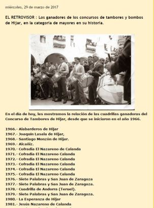 Ganadores Concurso Tambores de Híjar en las primeras ediciones