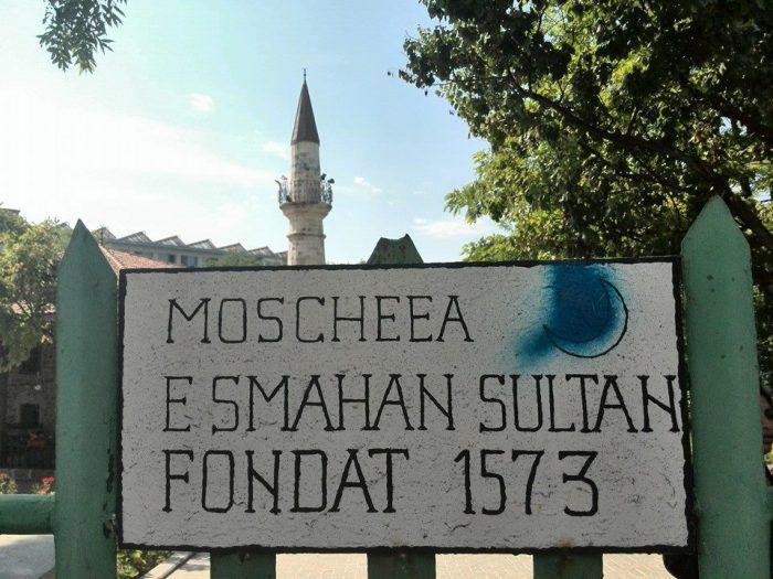 Cea mai veche moschee din țară