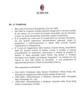 Curriculum Yonghong Li