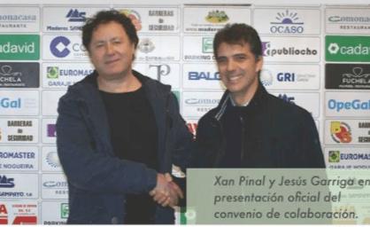 Convenio de colaboración en el C.D.Arenteiro y Balneario Caldas de Partovia