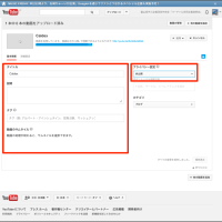 123回  映像編集講座最終回-『VideoPadの使い方』動画の保存篇